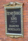 City Detail - Henry Birks and Sons - Saint John NB - VERTICAL - Bruce Kemp - BAK_6007