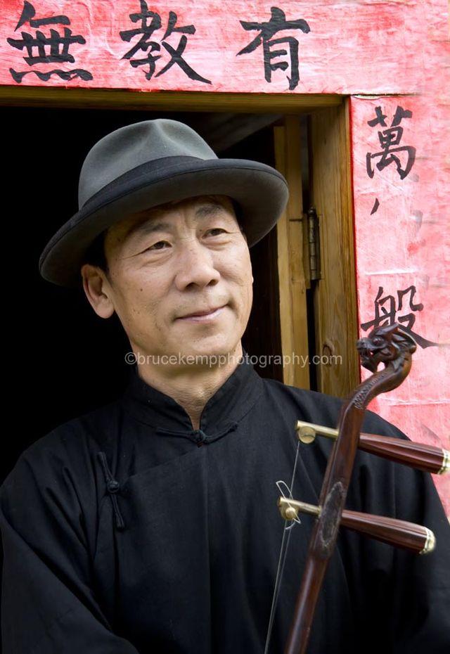 Mr. Ben Zhao - Chinese Musician - Barkerville - ©Bruce Kemp 2012 - DSC_9278